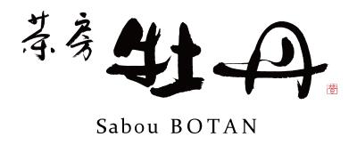 Sabou BOTAN